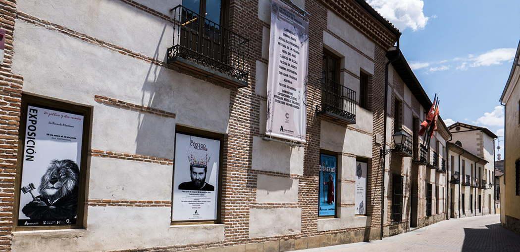 Antiguo Hospital Santa María la Rica